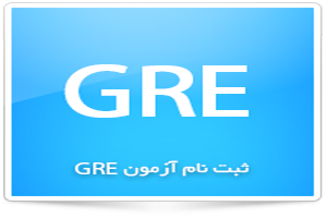 gre general